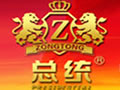 总统木门广告片 (111播放)