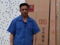 视频: 西格室内门安装方法 (48播放)