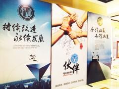 浙江省移门行业协会