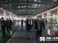 浙江移门协会·金华区域交流会在九皇集团总部召开