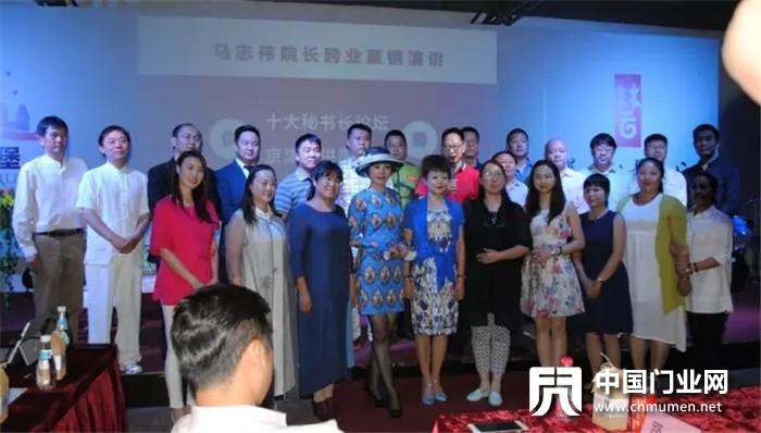 十大行业精英齐聚霍尔茨,共商京津冀跨业供需