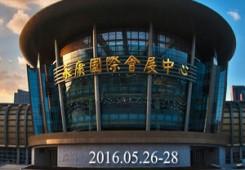中国建筑装饰装修材料协会门窗幕墙分会走访永康知名门企