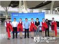 金大门业冠名京广线高铁列车?