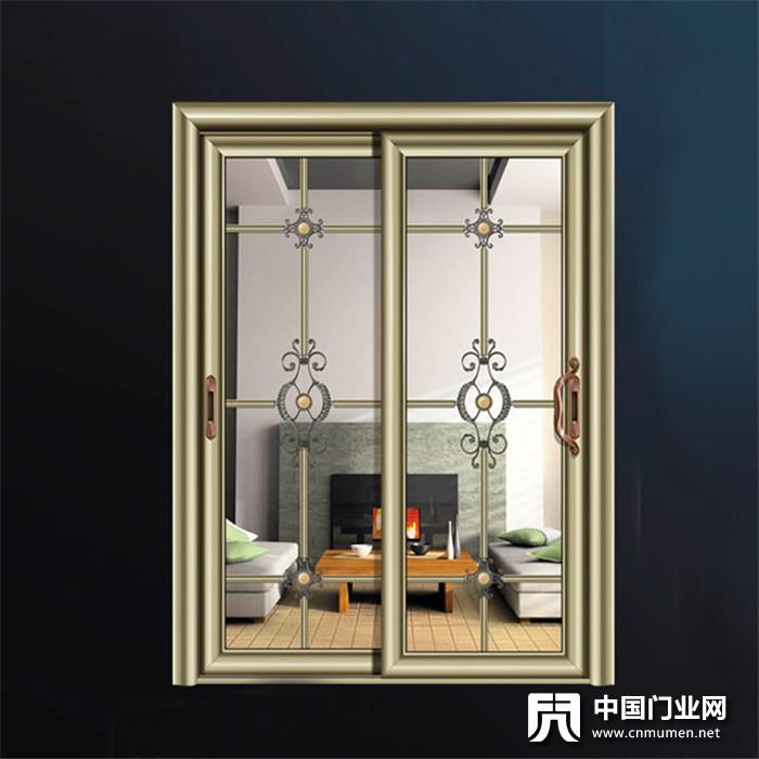 作为有理想的门窗,我们的核心当然是安全啊!