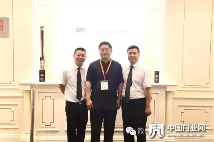 楷模木门广州展上意气风发,行业领导齐聚现场