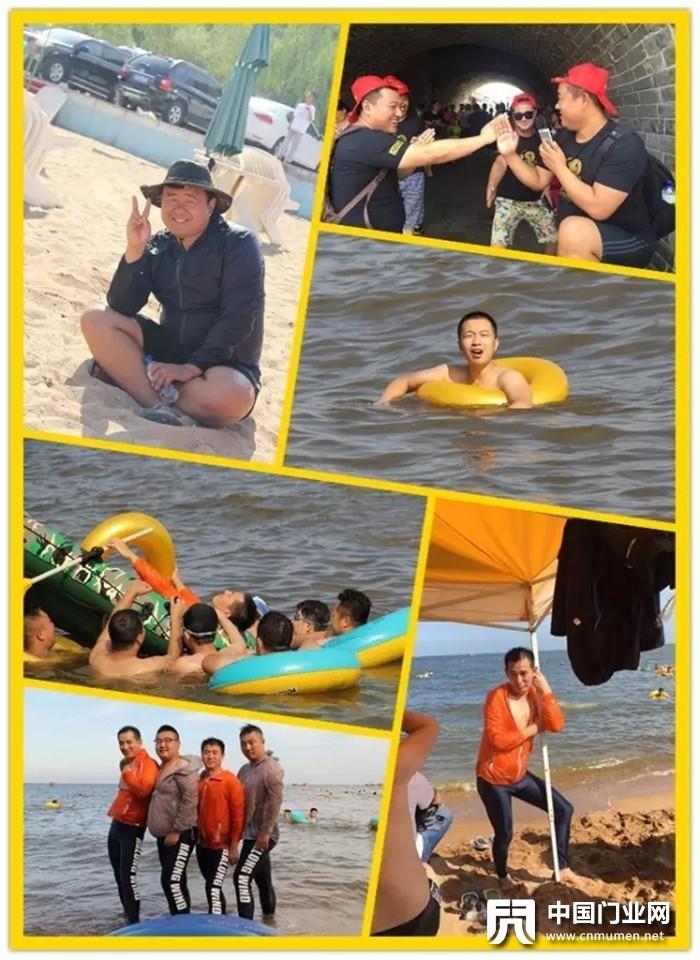 峰华正茂——华泽三峰木业集团营销中心阳光海滩之旅