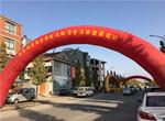 圣象大家居扬帆起航——河南灵宝市圣象家居体验馆开业大吉