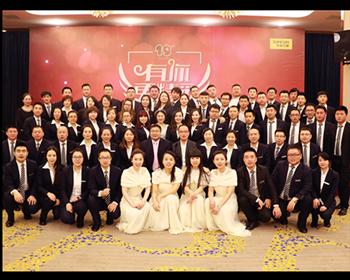 19th,有你更精彩 ――华泽三峰2017跨年盛典圆满落幕!