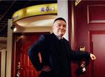 专访美心木门夏明宪:今天可以前进,明天就可能会落后 (1014播放)