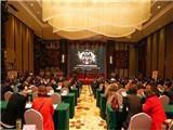 看见未来,康庄大道跃然眼前,肯帝亚木门召开新品发布暨品牌财富峰会