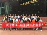 激情分享,引领时代,千川董事长骆正任出席《封面人物》出版启动仪式 (924播放)