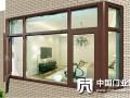 安装铝合金门窗 让家更好看
