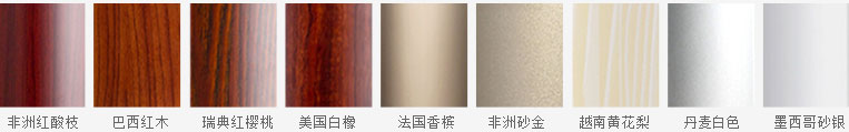 金橡木磁控百叶阳台门推拉门可选颜色