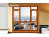 红橡树80铝木复合窗