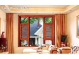 红橡树130窗纱一体断桥平开窗