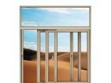 供应铝合金推拉窗