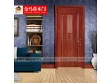 木门十大品牌金马首,创中国名牌,树行业典范