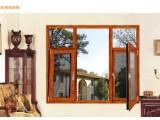 铝合金门窗十大排名-断桥铝合金固定框平开窗