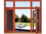 别墅高档门窗十大品牌_厂家安装价格优惠!断桥管式平开扇平开窗