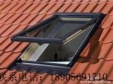 供应黄山消防排烟天窗 屋面斜坡天窗