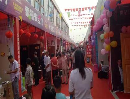 """索福门业参展乐陵建材购物节,朝着""""百年品牌""""这个目标奋进!"""