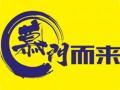 木门十大品牌广千木门宣传片