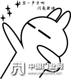 热烈祝贺亮阁门窗宁乡店10周年庆典,见证大品牌·大动作!