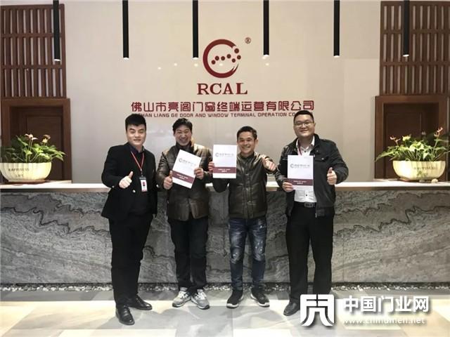 热烈祝贺亮阁门窗成功进驻安徽太和,新疆塔城两大艺术之城!