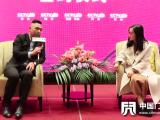 圣达家居董事长朱建忠:战略品牌升级,打造环保新生态 (1560播放)