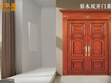 荣华居名门 原木双开门系列RH-8003 中山木门厂家