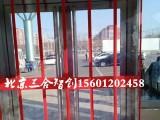 北京高透磁吸软门帘草桥安装棉门帘暖气不外漏