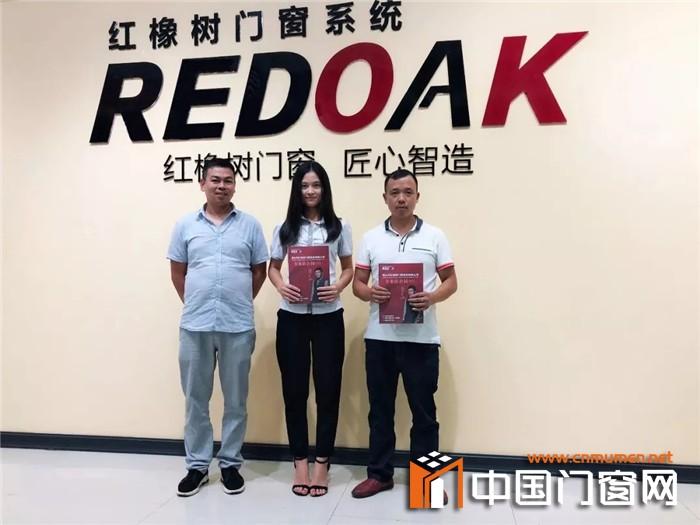 """红橡树全国版图不断扩大,成功签约""""中国百节之乡""""凯里!"""