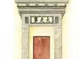 匠心传承,中国古典建筑中门的艺术