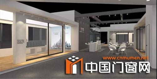兴发建筑系统门窗