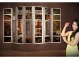 派雅窗户系列雅风130系列断桥隔热异形万能转角组合窗