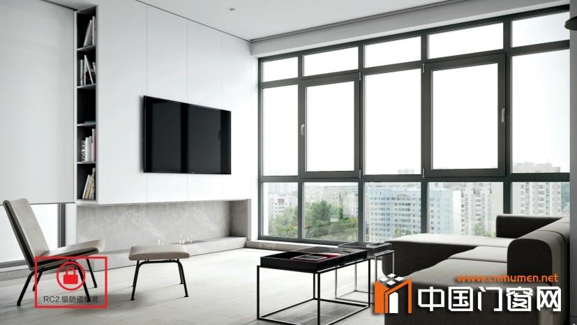 铝合金门窗装修效果图