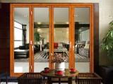 圣梵诺门窗 重型大折叠系列SV14-241