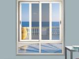 佛山市创野门窗专业生产高端断桥门窗