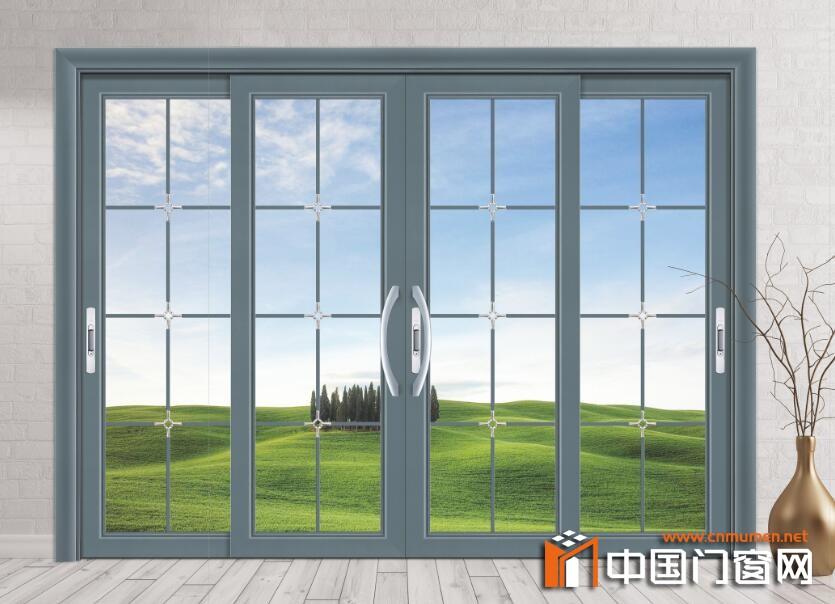 新豪轩门窗