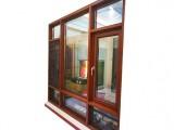 断桥铝合金窗158系列_ 皮氏概念门窗