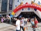 汉诺微门窗火力全开,贵州兴义居然之家店盛大开业! (999播放)