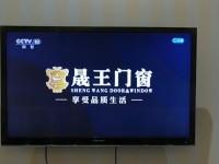 晟王门窗CCTV10品牌宣传视频