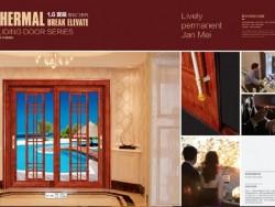 诺菲特门窗1.6宫廷推拉门系列