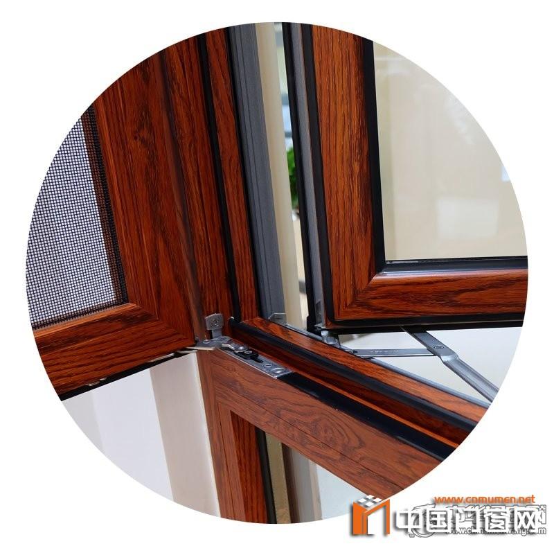 铝包木门窗优点