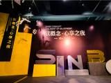 欣概念·心享之夜暨2018欣邦科技颁奖晚宴现场采访 (945播放)