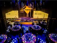 欣概念·心享之夜暨2018欣邦科技颁奖晚宴精彩花絮