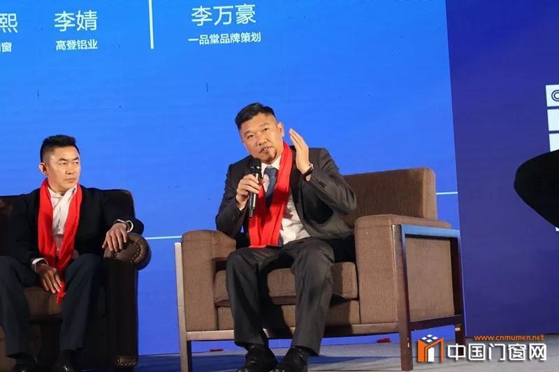 广东省门业协会