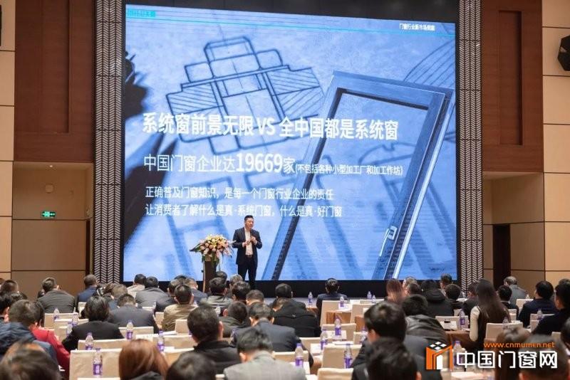 中国建筑系统门窗联盟