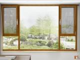 现在流行装这种防蚊纱窗,不仅防蚊还防盗! (1199播放)