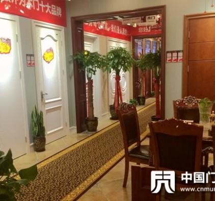 广千木门河南郑州专卖店